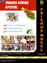 Friends-Monthly Club Magazine